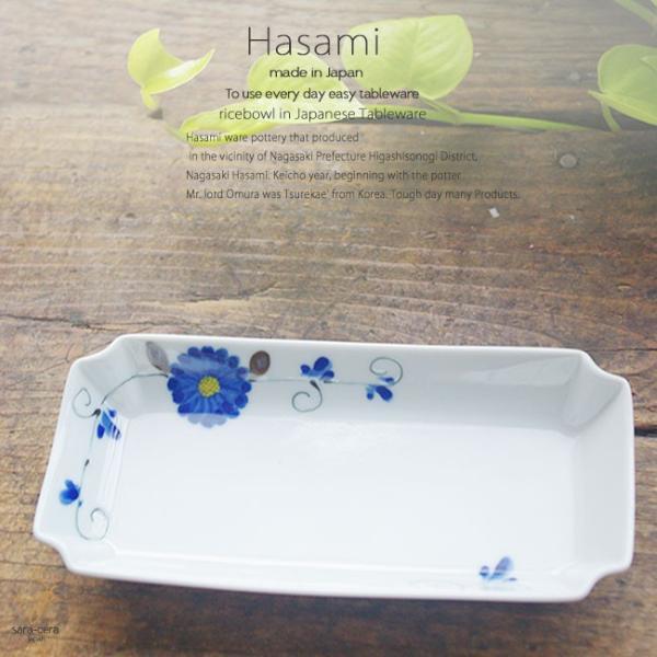 和食器 波佐見焼 長角深皿 長角皿 取り皿 おうち ごはん うつわ 陶器 日本製 ルリ草花