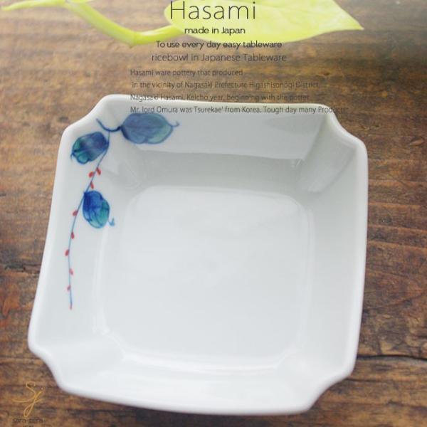 和食器 波佐見焼 正角深皿 正角皿 おしょうゆ 小皿 漬物 おうち ごはん うつわ 陶器 日本製 水引草
