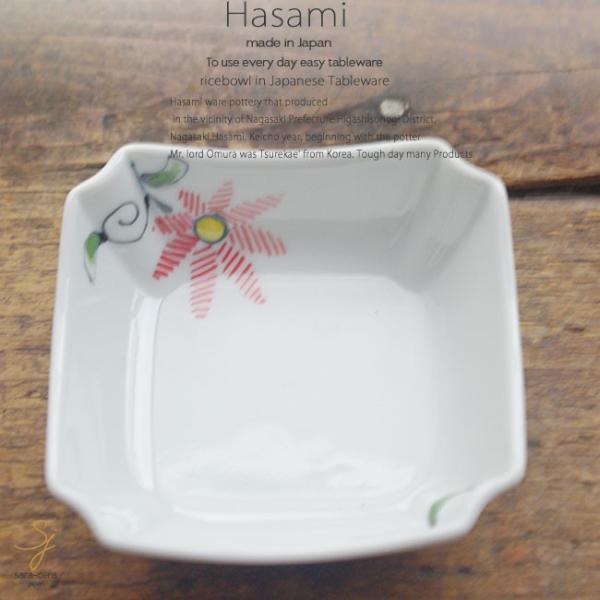 和食器 波佐見焼 正角深皿 正角皿 おしょうゆ 小皿 漬物 おうち ごはん うつわ 陶器 日本製 花絵唐草