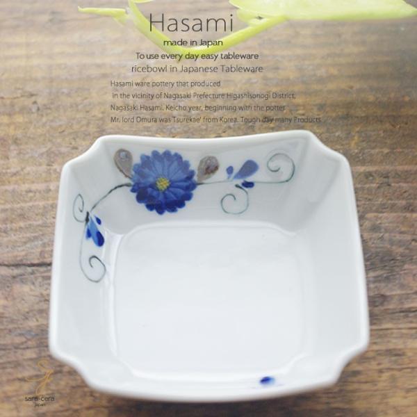 和食器 波佐見焼 正角深皿 正角皿 おしょうゆ 小皿 漬物 おうち ごはん うつわ 陶器 日本製 ルリ草花