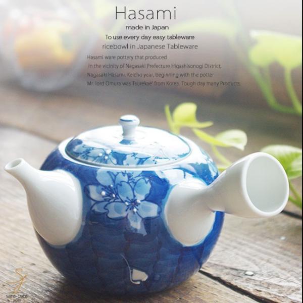 和食器 波佐見焼 濃桜 美味しいお茶 急須 ティーポット 緑茶 おうち ごはん うつわ 陶器 日本製|ricebowl