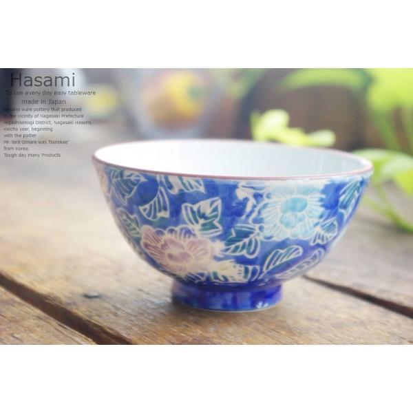 和食器 波佐見焼 色濃花絵 ご飯茶碗 飯碗 ボウル 鉢 おうち ごはん うつわ 陶器 日本製 青|ricebowl|02