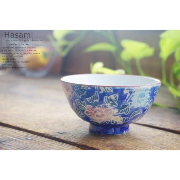 和食器 波佐見焼 色濃花絵 ご飯茶碗 飯碗 ボウル 鉢 おうち ごはん うつわ 陶器 日本製 青|ricebowl|03
