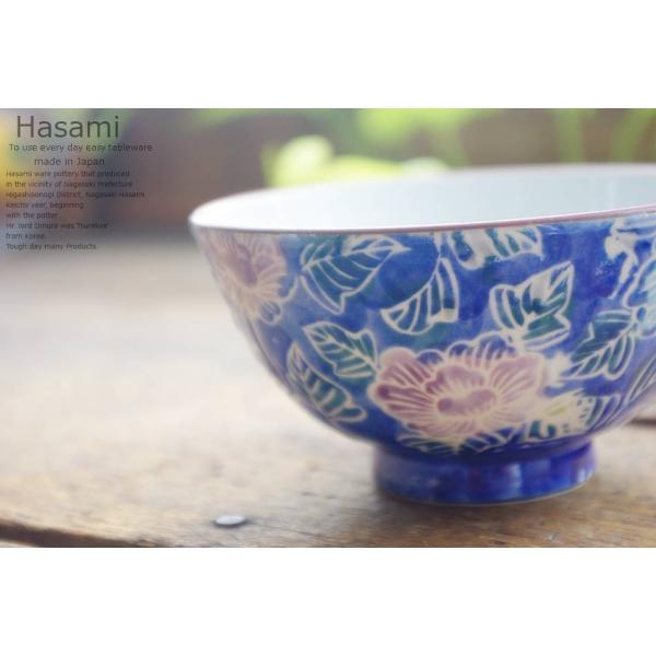 和食器 波佐見焼 色濃花絵 ご飯茶碗 飯碗 ボウル 鉢 おうち ごはん うつわ 陶器 日本製 青|ricebowl|04