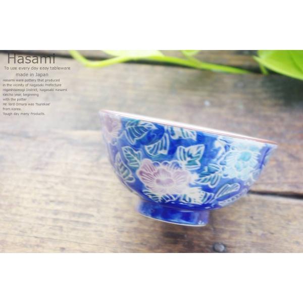 和食器 波佐見焼 色濃花絵 ご飯茶碗 飯碗 ボウル 鉢 おうち ごはん うつわ 陶器 日本製 青|ricebowl|05