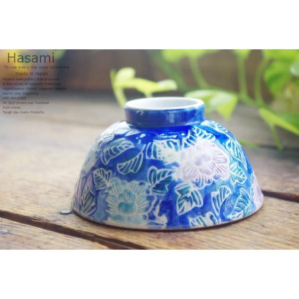 和食器 波佐見焼 色濃花絵 ご飯茶碗 飯碗 ボウル 鉢 おうち ごはん うつわ 陶器 日本製 青|ricebowl|06