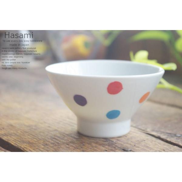 和食器 波佐見焼 カラフルドット くらわんか碗 ご飯茶碗 飯碗 ボウル 鉢 おうち ごはん うつわ 陶器 日本製|ricebowl|02