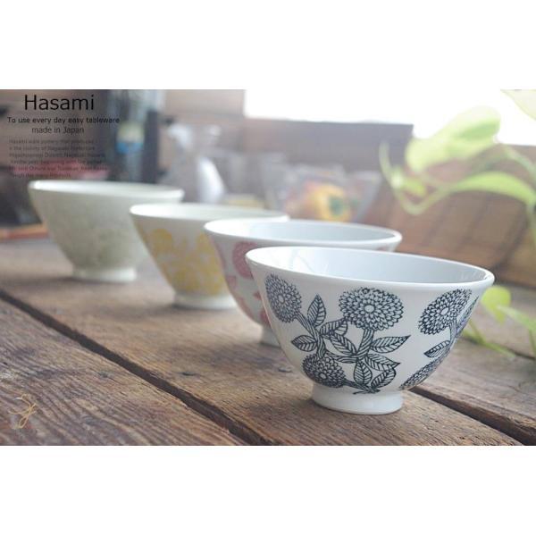 和食器 波佐見焼 4個セット ホワイトセミカクタス ご飯茶碗 飯碗 ボウル 鉢 おうち ごはん うつわ 陶器 日本製 食器セット福袋 |ricebowl|05