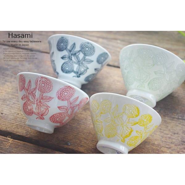 和食器 波佐見焼 4個セット ホワイトセミカクタス ご飯茶碗 飯碗 ボウル 鉢 おうち ごはん うつわ 陶器 日本製 食器セット福袋 |ricebowl|06