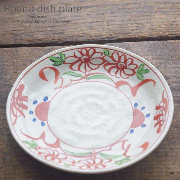 和食器なすとベーコンのポン酢炒め粉引手描万暦19×2.8cmプレート丸皿おうちごはんうつわ食器陶器日本製インスタ映え