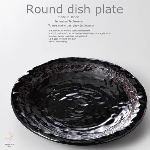 和食器 豚肉のとろ〜り炒め物 銀彩黒石目16.2×2.5cm プレート 丸皿 おうち ごはん うつわ 食器 陶器 日本製 インスタ映え