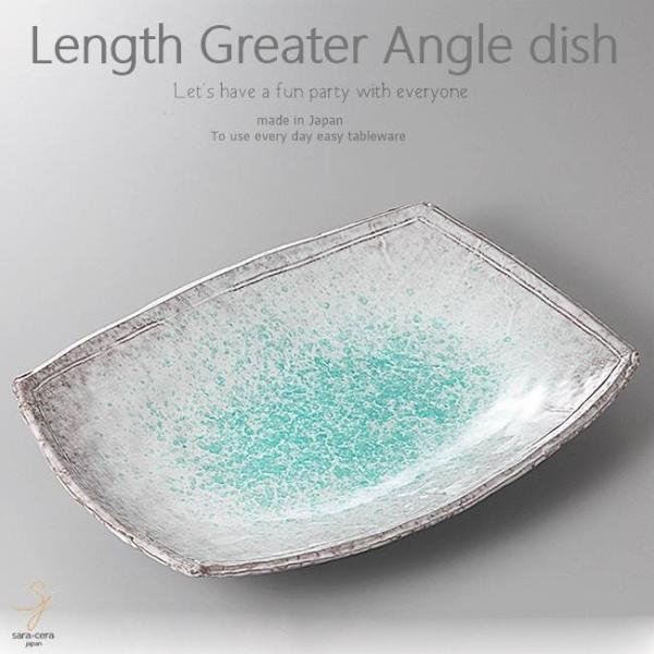 和食器 ハーブとフルーツトマトの香るサラダ トルコブルー 長角皿 335×240×50mm おうち ごはん うつわ 陶器 美濃焼 日本製 インスタ映え