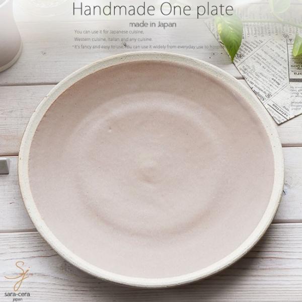 和食器 松助窯 おうちごはん ワンプレート ブラウン茶色 ビスク 器 皿 美濃焼 パスタ カレー サラダ 陶器 食器 手づくり カフェ