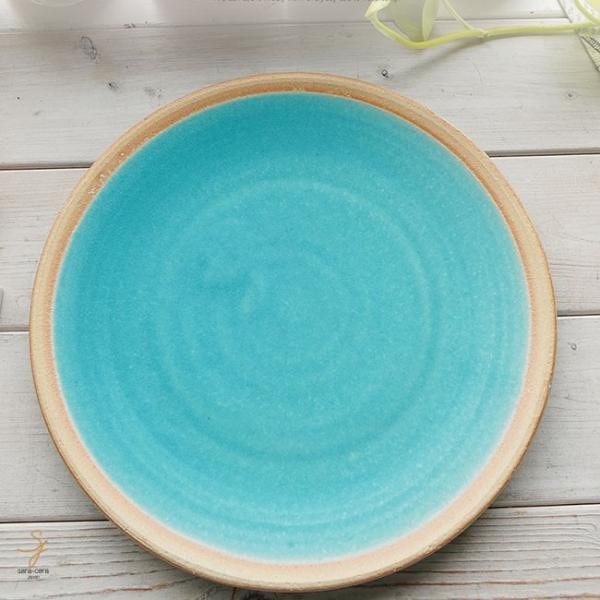 和食器 松助窯 おうちごはん ランチプレート トルコブルーマット ビスク 器 皿 美濃焼 パスタ カレー サラダ 陶器 食器 手づくり