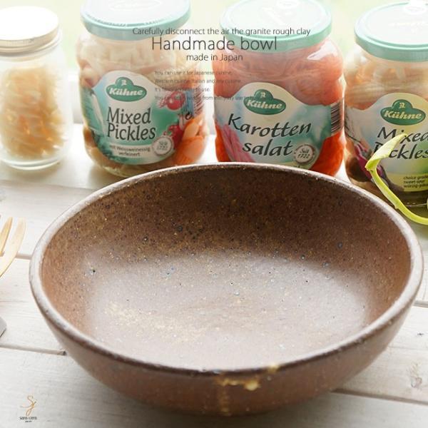 和食器 松助窯 おうちごはん クープボウル 白雪釉 赤土 器 皿 美濃焼 パスタ カレー サラダ 陶器 食器 手づくり