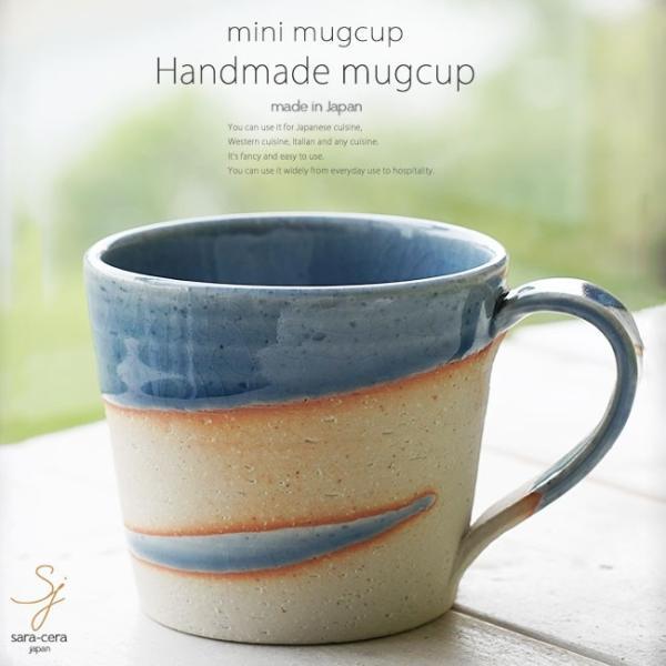 和食器 松助窯 ストレートミニマグカップ 藍染ブルーウェーブ釉 カフェ コーヒー 紅茶 器 皿 美濃焼 陶器 食器 手づくり