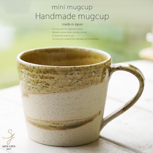 和食器 松助窯 ストレートミニマグカップ 灰釉ビードロウェーブ カフェ コーヒー 紅茶 器 皿 美濃焼 陶器 食器 手づくり