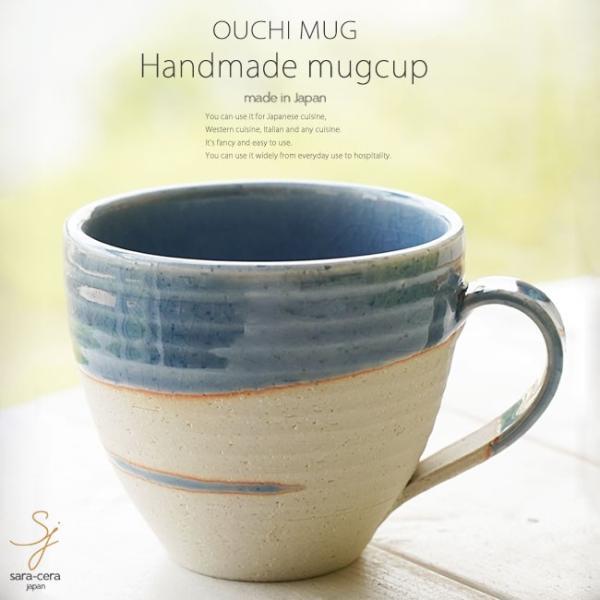 和食器 松助窯 おうちマグカップ 藍染ブルーウェーブ釉 カフェ コーヒー 紅茶 器 皿 美濃焼 陶器 食器 手づくり