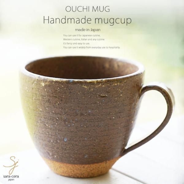 和食器 松助窯 おうちマグカップ 白雪釉 赤土 カフェ コーヒー 紅茶 器 皿 美濃焼 陶器 食器 手づくり