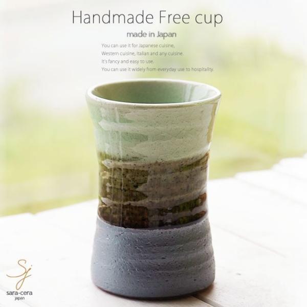 和食器 松助窯 タンブラー 南蛮 新緑グリーン フリーカップ コップ 焼酎 ビール アイス 器 美濃焼 陶器 食器 手づくり