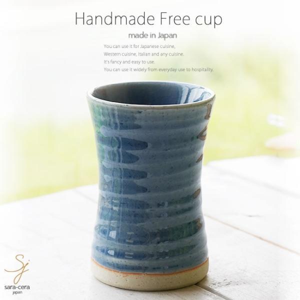 和食器 松助窯 タンブラー 藍染ブルー フリーカップ コップ 焼酎 ビール アイス 器 皿 美濃焼 陶器 食器 手づくり