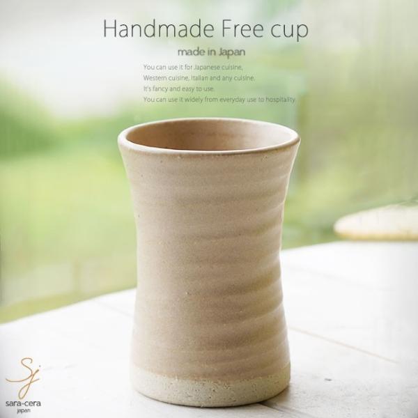 和食器 松助窯 タンブラー カフェオレ茶色 フリーカップ コップ 焼酎 ビール アイス 器 皿 美濃焼 陶器 食器 手づくり