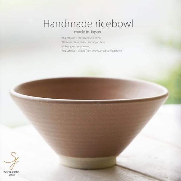 和食器 松助窯 か、かるーぃんです! 軽量三角 ご飯茶碗 ブラウン茶色 お茶碗 ごはん おうち 飯碗 カフェボウル 日本製 美濃焼 丼 シリアル スープ 陶器