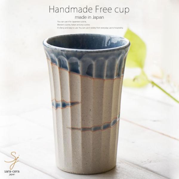 和食器 松助窯 しのぎ ロングタンブラー 藍染ブルーウェーブ釉 ビール 焼酎 父の日 サワー ピルスナー フリーカップ カフェ 器 美濃焼 陶器 食器 手づくり