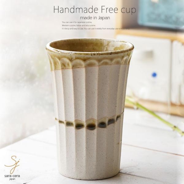 和食器 松助窯 しのぎ ロングタンブラー 灰釉ビードロウェーブ ビール 焼酎 父の日 サワー ピルスナー フリーカップ カフェ 器 美濃焼 陶器 食器 手づくり