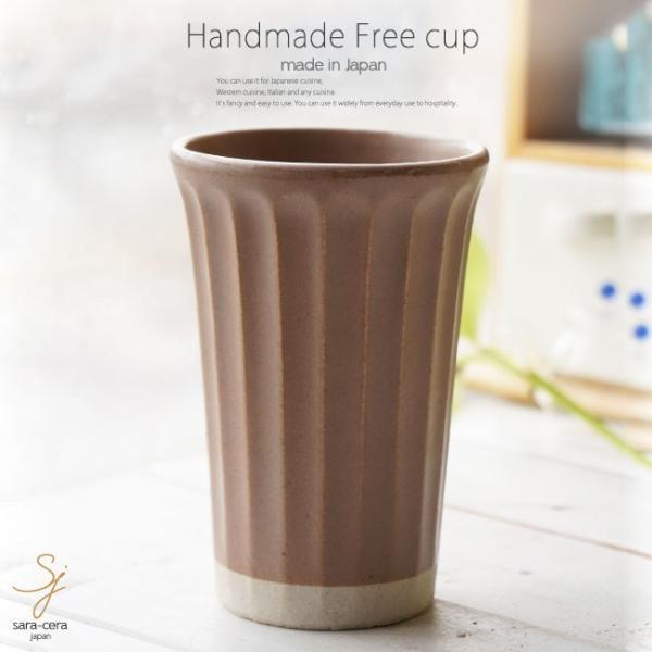 和食器 松助窯 しのぎ ロングタンブラー ブラウン茶色 ビール 焼酎 父の日 サワー ピルスナー フリーカップ カフェ 器 美濃焼 陶器 食器 手づくり