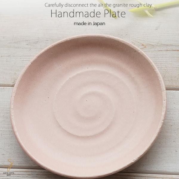 和食器 松助窯 前菜皿 ピンクマット釉