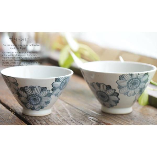 和食器 波佐見焼 ペア 2個セット ご飯茶碗 茶碗 飯碗 ガーベラ 土物 うつわ 陶器 日本製 カフェ 夫婦 食器セット|ricebowl|02
