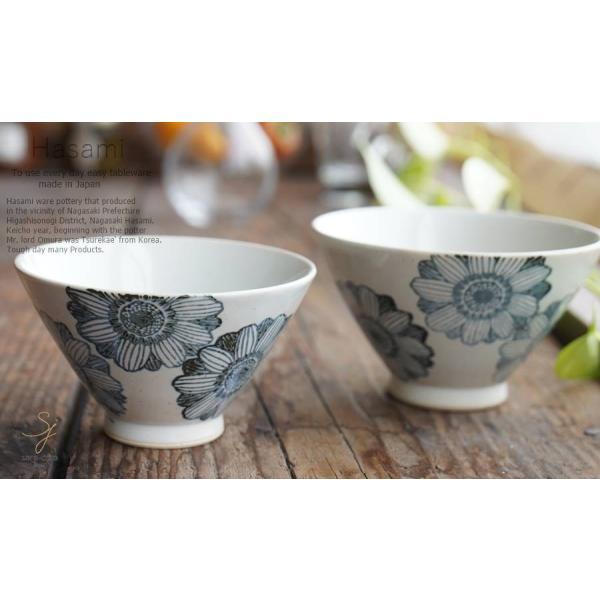 和食器 波佐見焼 ペア 2個セット ご飯茶碗 茶碗 飯碗 ガーベラ 土物 うつわ 陶器 日本製 カフェ 夫婦 食器セット|ricebowl|11