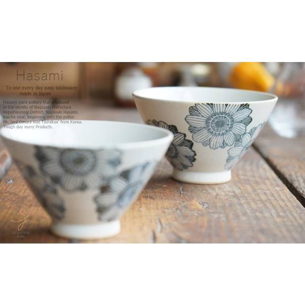 和食器 波佐見焼 ペア 2個セット ご飯茶碗 茶碗 飯碗 ガーベラ 土物 うつわ 陶器 日本製 カフェ 夫婦 食器セット|ricebowl|12
