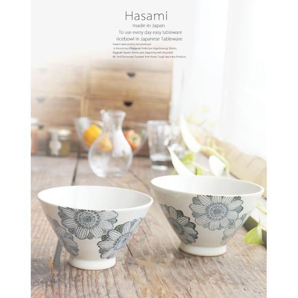 和食器 波佐見焼 ペア 2個セット ご飯茶碗 茶碗 飯碗 ガーベラ 土物 うつわ 陶器 日本製 カフェ 夫婦 食器セット|ricebowl|13