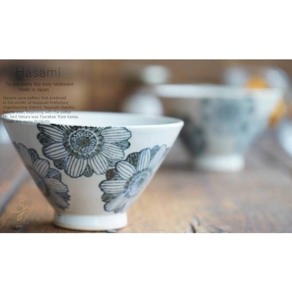 和食器 波佐見焼 ペア 2個セット ご飯茶碗 茶碗 飯碗 ガーベラ 土物 うつわ 陶器 日本製 カフェ 夫婦 食器セット|ricebowl|14