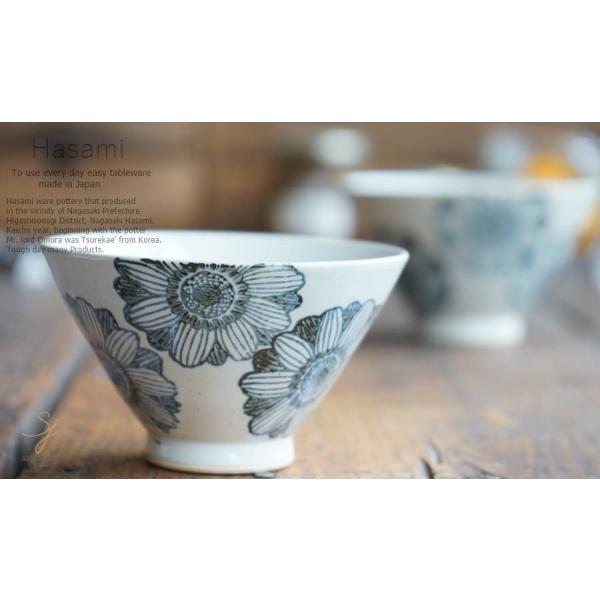 和食器 波佐見焼 ペア 2個セット ご飯茶碗 茶碗 飯碗 ガーベラ 土物 うつわ 陶器 日本製 カフェ 夫婦 食器セット|ricebowl|15