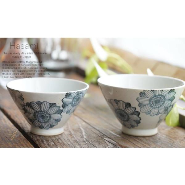 和食器 波佐見焼 ペア 2個セット ご飯茶碗 茶碗 飯碗 ガーベラ 土物 うつわ 陶器 日本製 カフェ 夫婦 食器セット|ricebowl|03