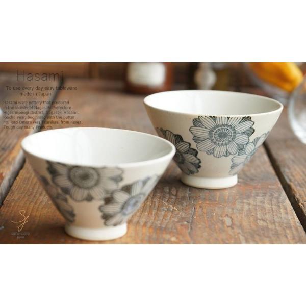 和食器 波佐見焼 ペア 2個セット ご飯茶碗 茶碗 飯碗 ガーベラ 土物 うつわ 陶器 日本製 カフェ 夫婦 食器セット|ricebowl|05