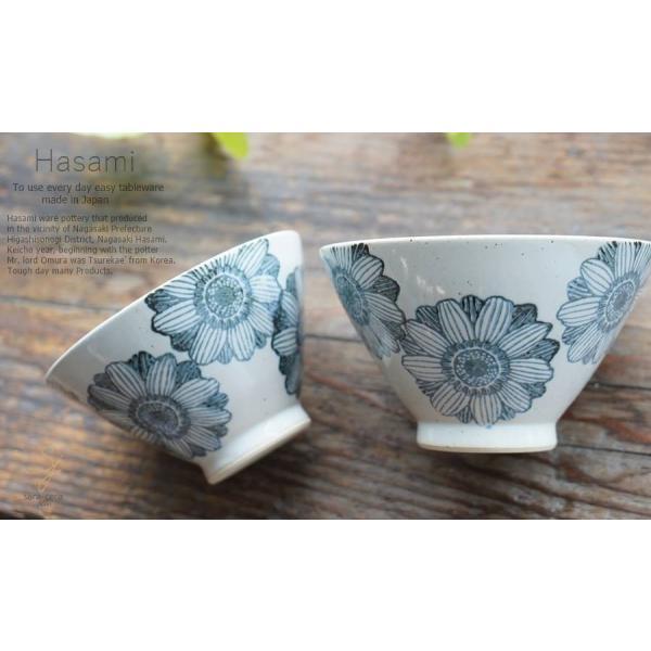 和食器 波佐見焼 ペア 2個セット ご飯茶碗 茶碗 飯碗 ガーベラ 土物 うつわ 陶器 日本製 カフェ 夫婦 食器セット|ricebowl|06