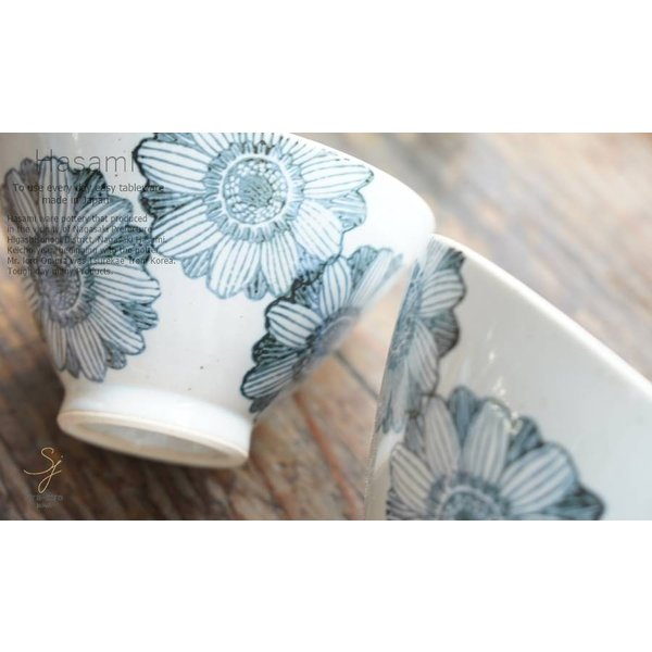 和食器 波佐見焼 ペア 2個セット ご飯茶碗 茶碗 飯碗 ガーベラ 土物 うつわ 陶器 日本製 カフェ 夫婦 食器セット|ricebowl|07