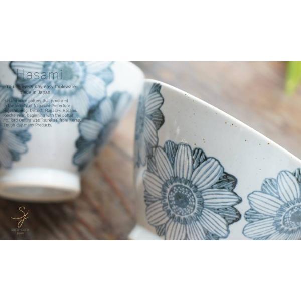 和食器 波佐見焼 ペア 2個セット ご飯茶碗 茶碗 飯碗 ガーベラ 土物 うつわ 陶器 日本製 カフェ 夫婦 食器セット|ricebowl|08