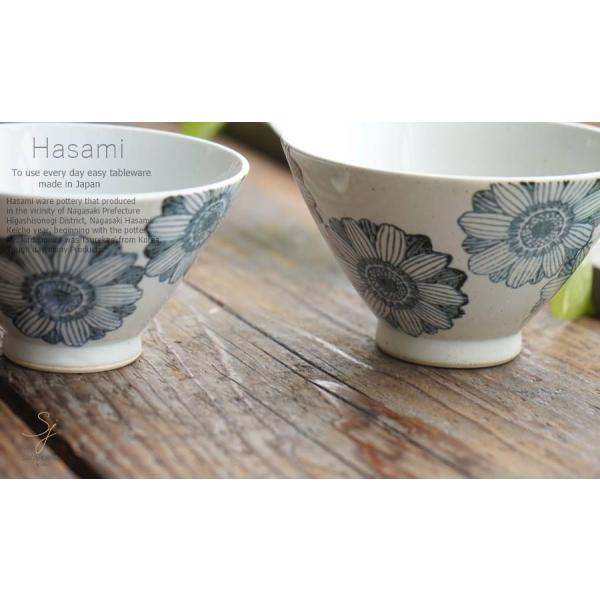 和食器 波佐見焼 ペア 2個セット ご飯茶碗 茶碗 飯碗 ガーベラ 土物 うつわ 陶器 日本製 カフェ 夫婦 食器セット|ricebowl|09