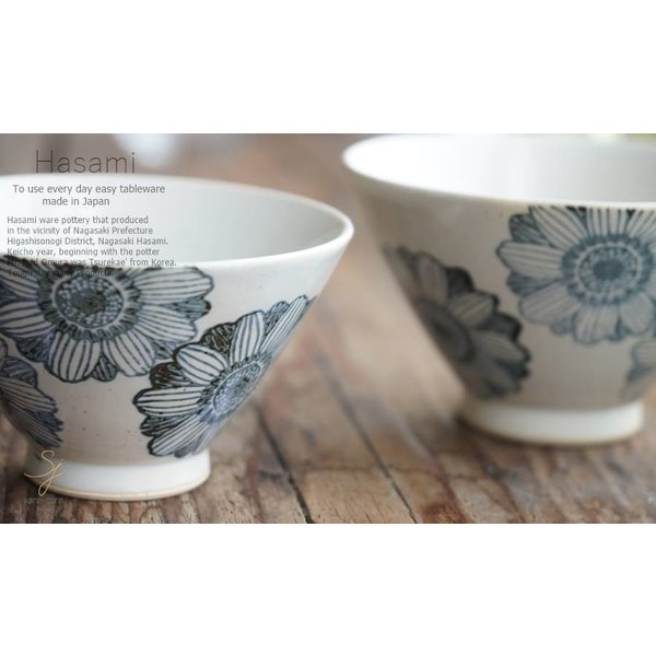 和食器 波佐見焼 ペア 2個セット ご飯茶碗 茶碗 飯碗 ガーベラ 土物 うつわ 陶器 日本製 カフェ 夫婦 食器セット|ricebowl|10