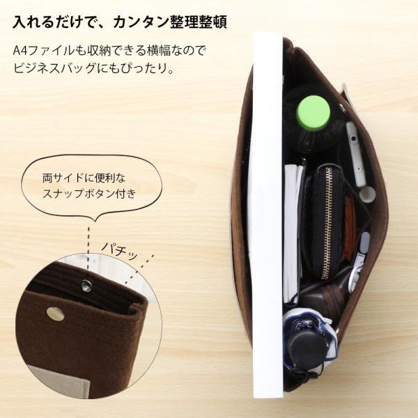 バッグインバッグ 大きめ フェルト 小さめ A4 マザーバッグ ポケット 整理 軽い 多機能 おしゃれ かわいい ハンドバッグ|ricerca|11