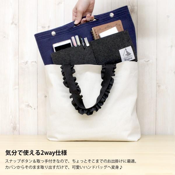 バッグインバッグ 大きめ フェルト 小さめ A4 マザーバッグ ポケット 整理 軽い 多機能 おしゃれ かわいい ハンドバッグ|ricerca|12