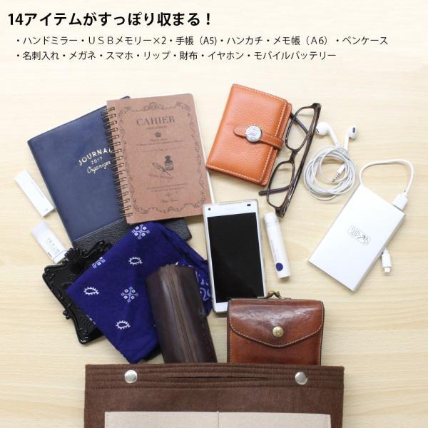バッグインバッグ 大きめ フェルト 小さめ A4 マザーバッグ ポケット 整理 軽い 多機能 おしゃれ かわいい ハンドバッグ|ricerca|14