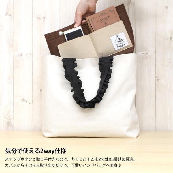 バッグインバッグ 大きめ フェルト 小さめ A4 マザーバッグ ポケット 整理 軽い 多機能 おしゃれ かわいい ハンドバッグ|ricerca|16