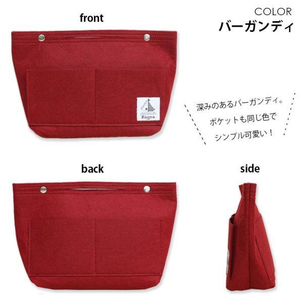 バッグインバッグ 大きめ フェルト 小さめ A4 マザーバッグ ポケット 整理 軽い 多機能 おしゃれ かわいい ハンドバッグ|ricerca|04