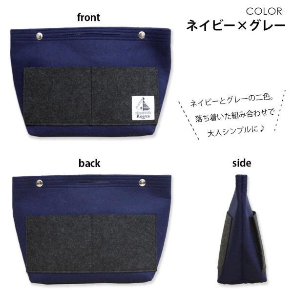 バッグインバッグ 大きめ フェルト 小さめ A4 マザーバッグ ポケット 整理 軽い 多機能 おしゃれ かわいい ハンドバッグ|ricerca|06